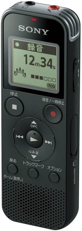 ソニー(SONY) ステレオICレコーダー  ICD-PX470F