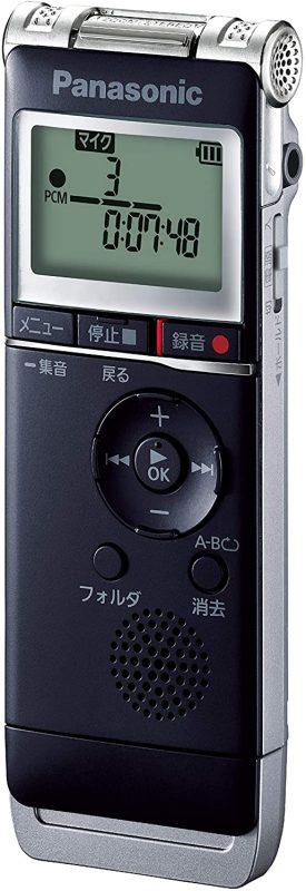 パナソニック(Panasonic) ICレコーダー RR-XS370