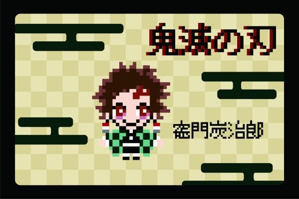 【鬼滅の刃】竈門炭次郎のアイロンビーズ・ドット絵図案