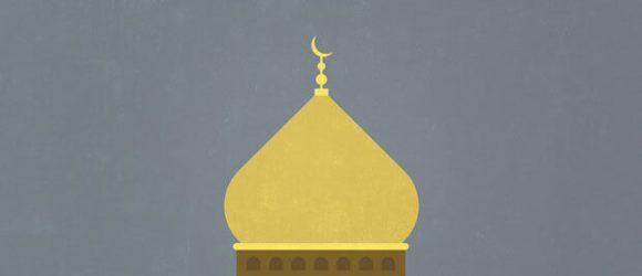 আঁধার-থেকে-আলোর-পথে- Islam