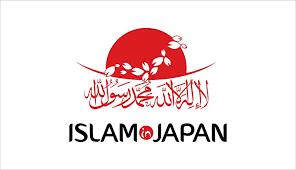 islam and muslim in japan