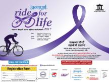 Ride for Life Event Banner