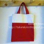シンプル赤のA4てさげバッグ、「帆布のバッグとこもの」より。