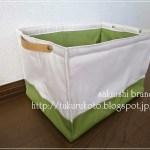 軽くて自立する布の箱