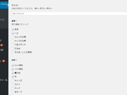 スクリーンショット 2015-10-29 16.49.51