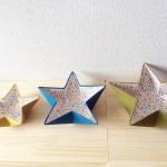 1枚の厚紙で作れちゃう星型トレイ