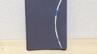 マグネットフラップの手帳カバー、青の月