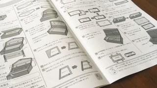 レシピ、初めての冊子印刷