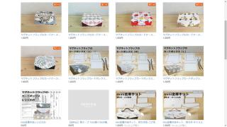 マグネットフラップのカードボックスのレシピ・キット・完成品を販売開始