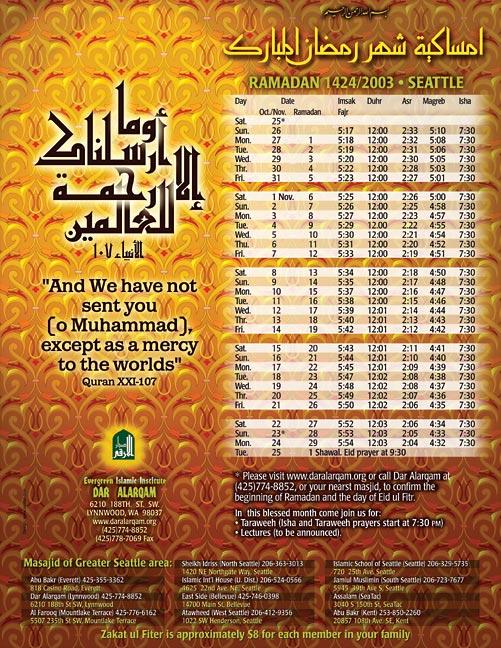 Image Result For Ramadan Calendar