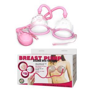 Breast Pump Otomatik Göğüs Vakum Pompası Geliştirici Pompa