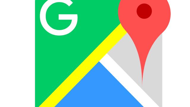 Google Maps Navigation Gps Maps  - Tumisu / Pixabay