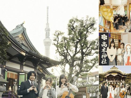 Takagi-san Shrine Pic
