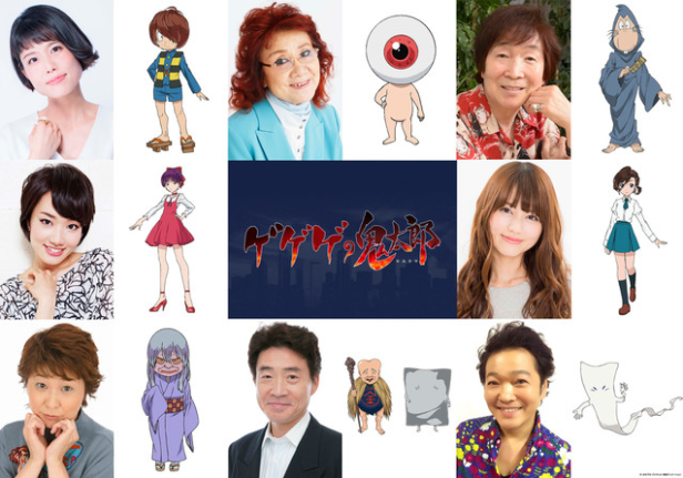 Kitaro Cast Pic