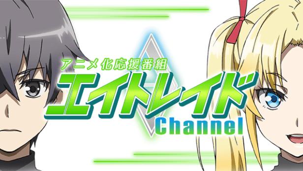 Sakkai Visual Promo