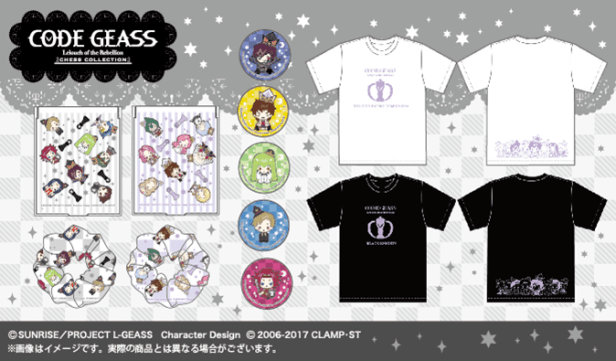 Geass Merch Sanrio