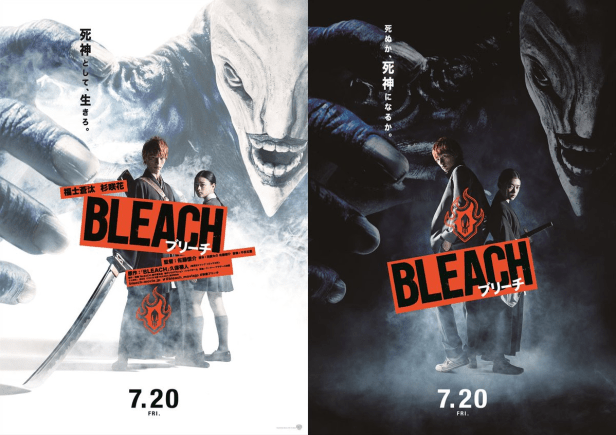 Bleach Live Double Poster