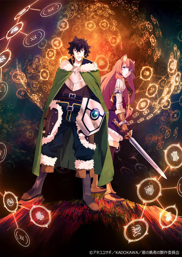 Rising Shield Hero Visual
