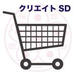 クリエイトSD青葉桜台店