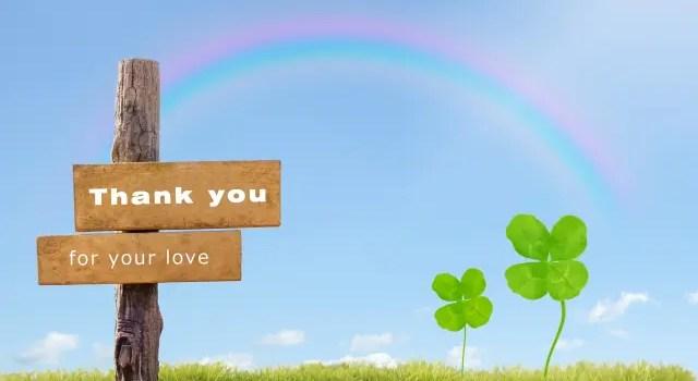 「ありがとう」「愛してる」宇宙さんの奇跡の口癖をつぶやき続けてどうなったか