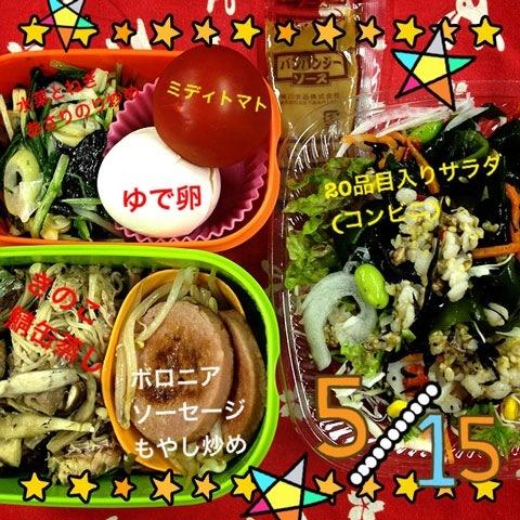 120515diet-lunch01