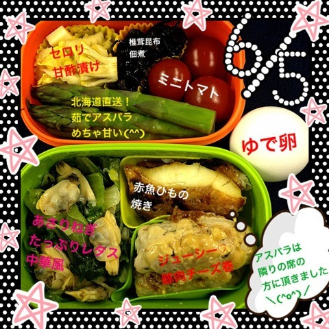 120605diet-lunch01