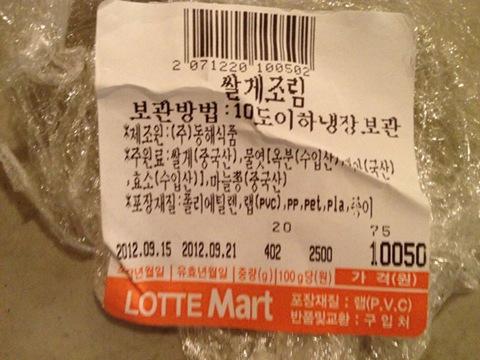 120918diet-lunch02
