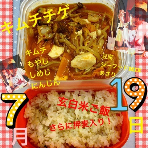 120719diet-lunch01_480