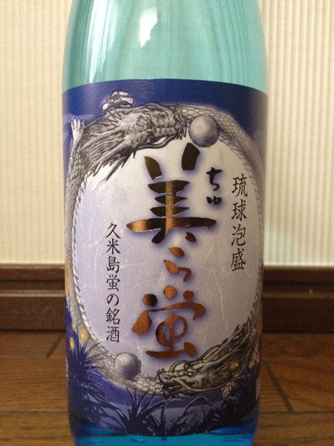 churabotaru-okinawatown01.jpg