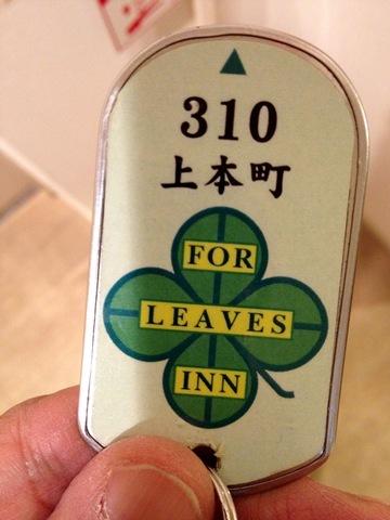 130305for-leaves-inn -uehommachi07