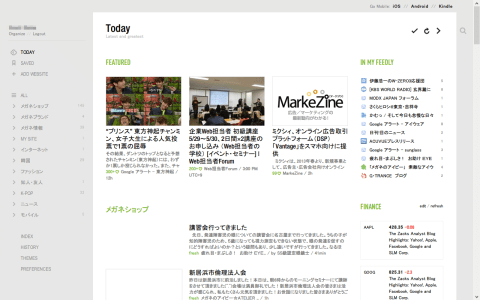 130314googlereader-to-feedly01
