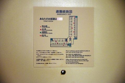 130508hotei-fujita-fukui07