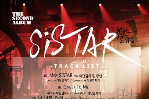 130605sistar-give-it-to-me-tracklist01
