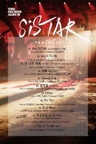 130605sistar-give-it-to-me-tracklist03