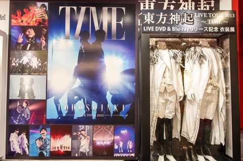 131023tvxq-time-live-dvd-bluray-costume-towerrecord-shibuya01
