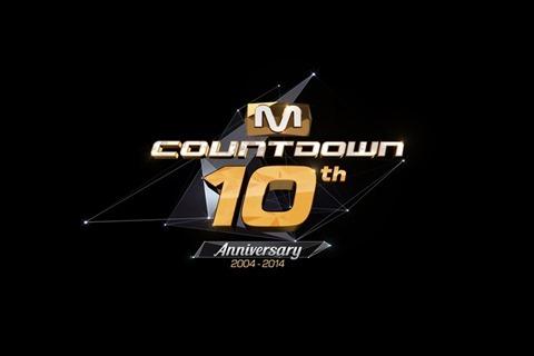 140707m-countdown-10th-anniversary-concert-ticket-present01