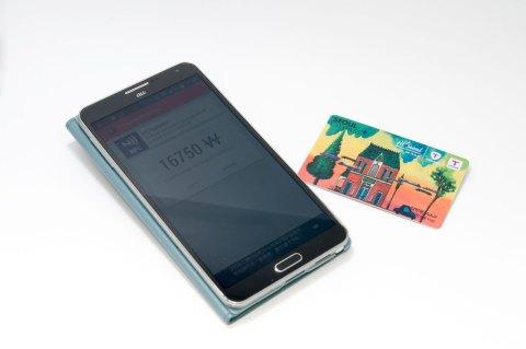 150107t-money-balance-check01