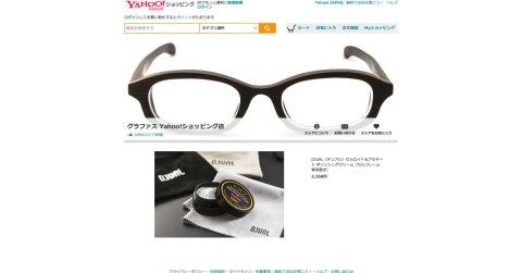 150415glafas-yahoo-shopping-open01