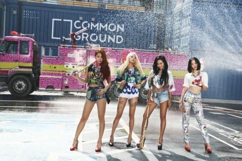 150616sistar-comeback-2015-june-shake-it-teaser-photo01