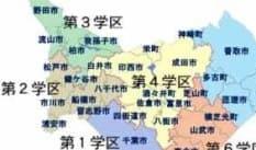 千葉県立高校サムネ用画像