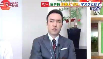 玉川氏リアクション