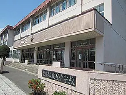旭川市率北星中学校