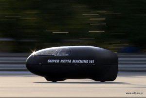 super ketta5