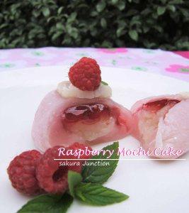 Raspberry Mochi Cake halved
