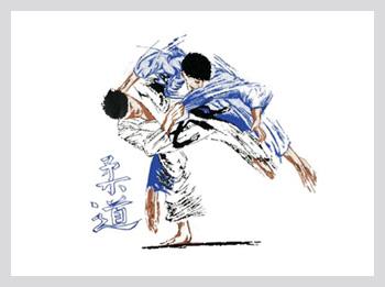Arti Marziali Judo  Il Kdkan