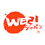 特定非営利活動法人WE21ジャパン・みどり