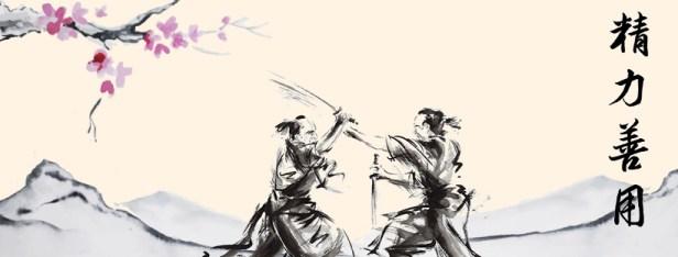 Visuel du site de l'association Sakura de Nihon-Taï-Jitsu/Self-Defense/Arnis Doblete Rapilon créé par Alicia TETON