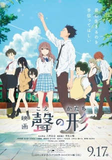 Regarder Silent Voice (2016) Streaming - 7FilmStreaming