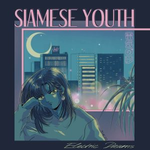 Siamese Youth