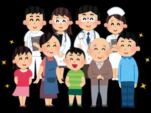 たけしの家庭の医学